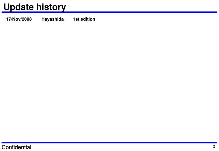 Update history