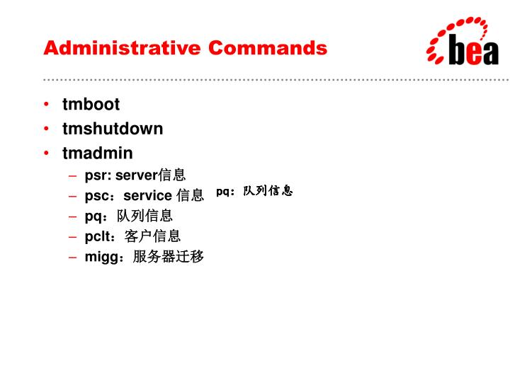 Administrative Command