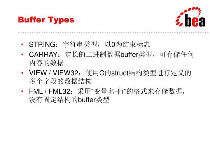 Buffer Types