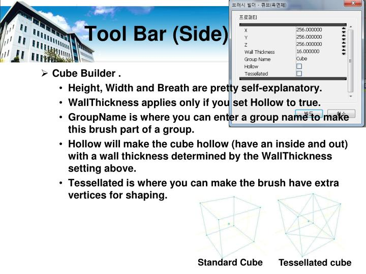 Tool Bar (Side)