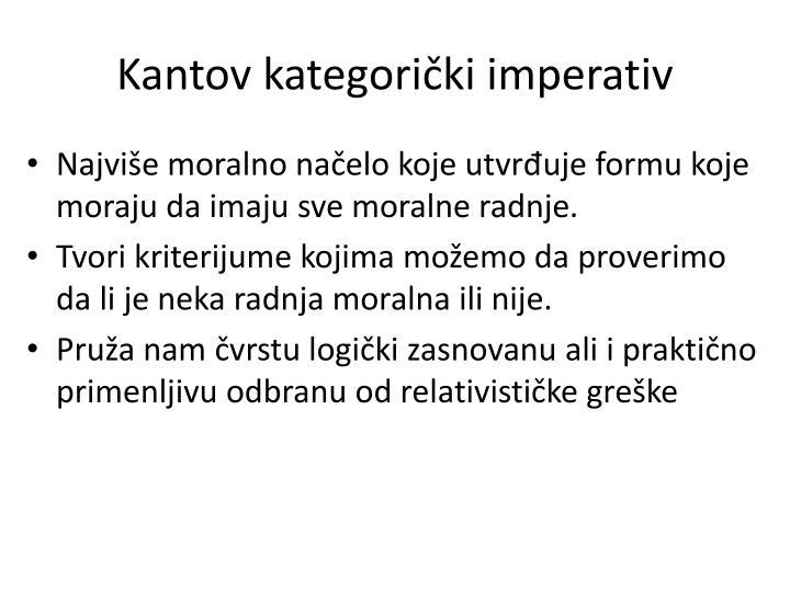 Kantov kategori