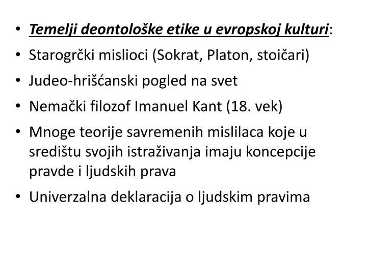 Temelji deontološke etike u evropskoj kulturi