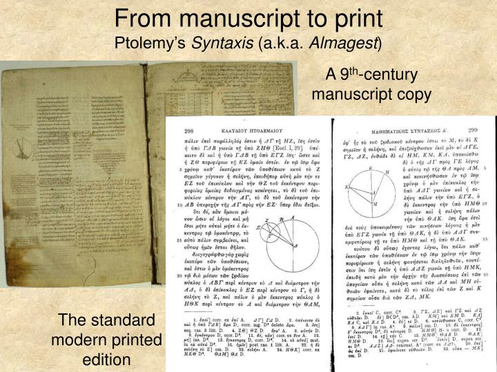From manuscript to print