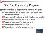 first year engineering program1