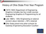 history of ohio state first year program
