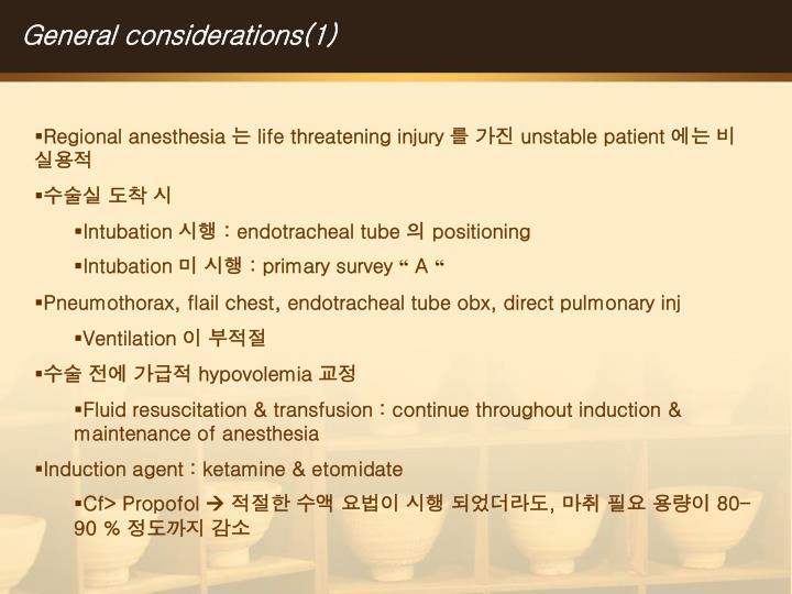 General considerations(1)