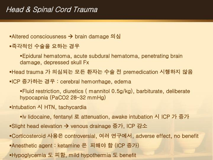 Head & Spinal Cord Trauma
