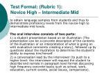 test format rubric 1 novice high intermediate mid