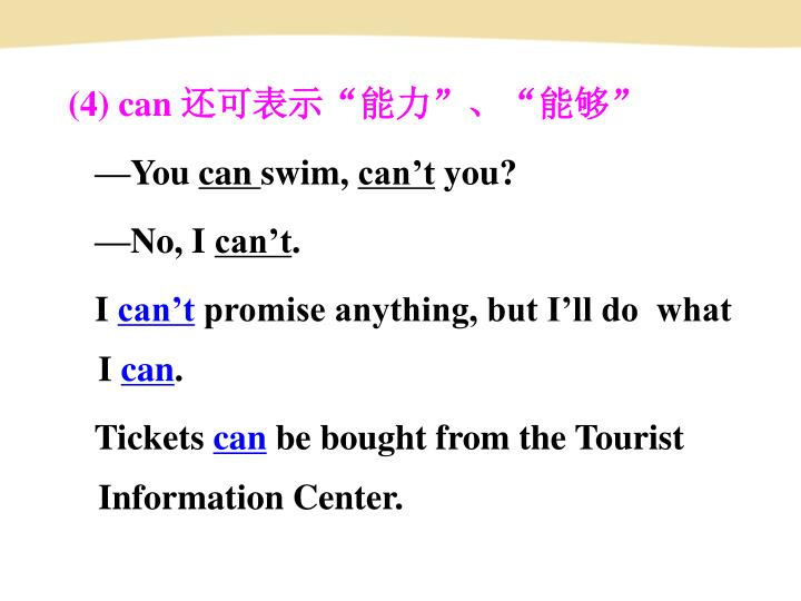 (4) can
