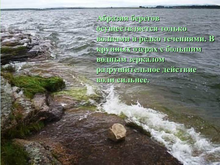 аллаки челябинская область рыбалка