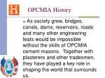 opcmia history2
