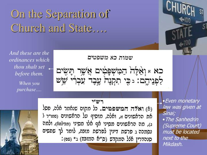 On the Separation of