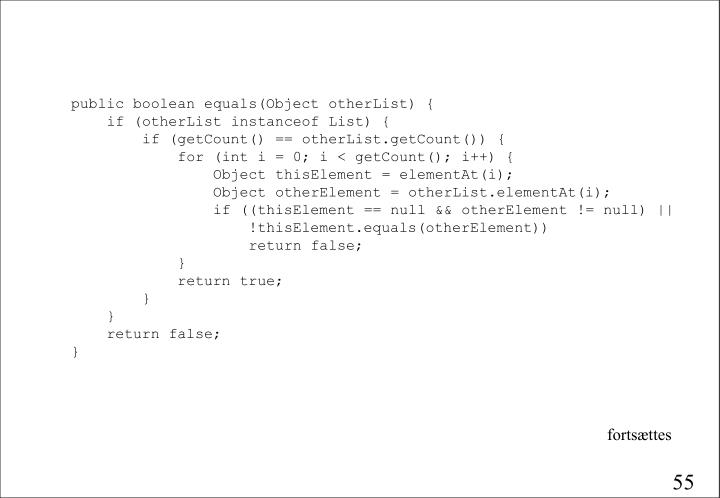 public boolean equals(Object otherList) {