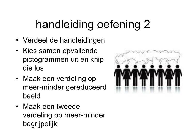 handleiding oefening 2