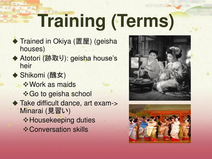 Training (Terms)