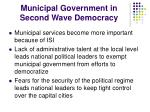 municipal government in second wave democracy