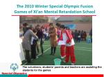 the 2010 winter special olympic fusion games of xi an mental retardation school1