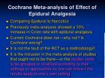 cochrane meta analysis of effect of epidural analgesia