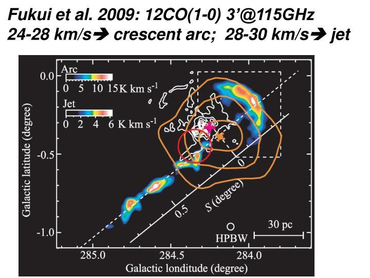 Fukui et al. 2009: 12CO(1-0) 3'@115GHz