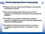 rola europejskiego banku inwestycyjnego