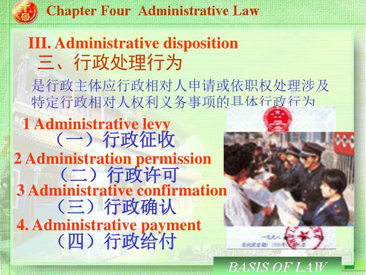 III. Administrative disposition