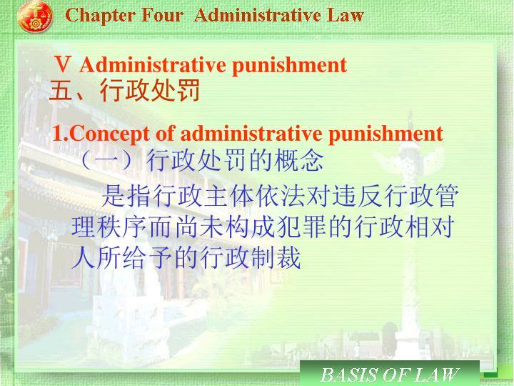 Ⅴ Administrative punishment