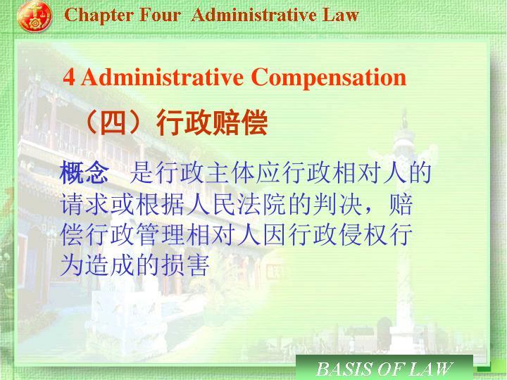 4 Administrative Compensation