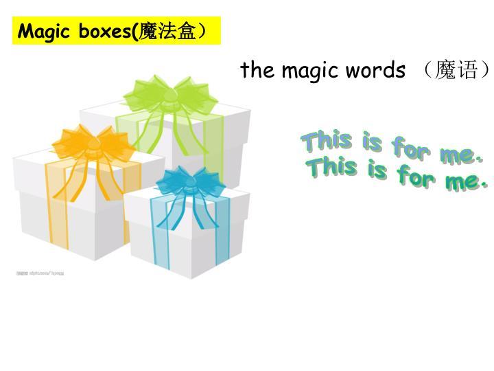 Magic boxes(