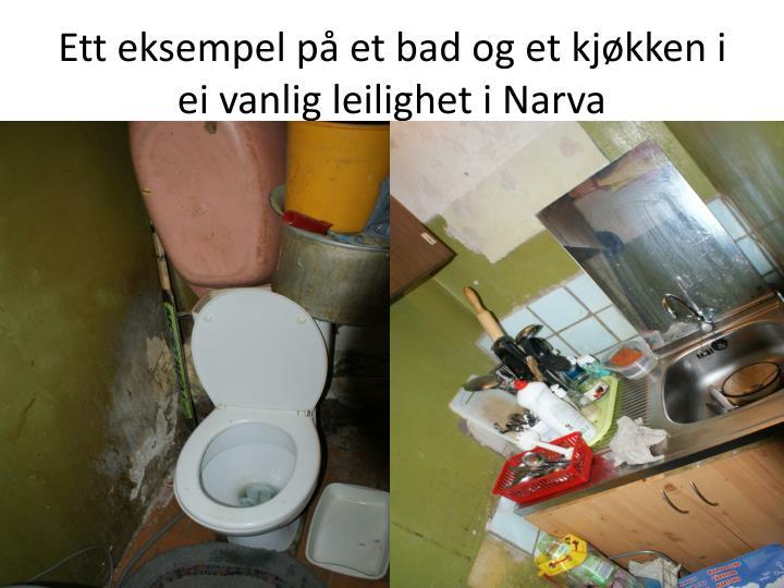 Ett eksempel på et bad og et kjøkken i ei vanlig leilighet i Narva