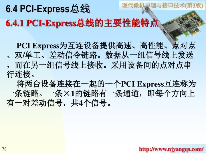6.4 PCI-Express