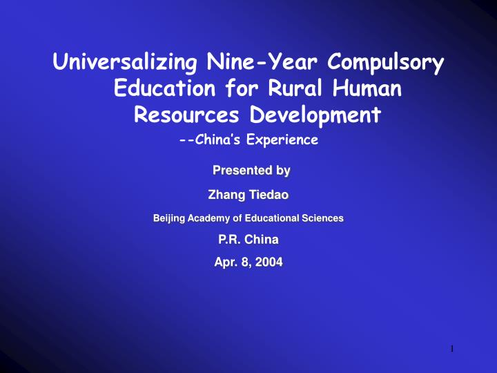 Universalizing Nine-Year Compulsory Education for Rural Human Resources Development