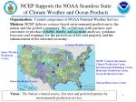 ncep supports the noaa seamless suite of climate weather and ocean products