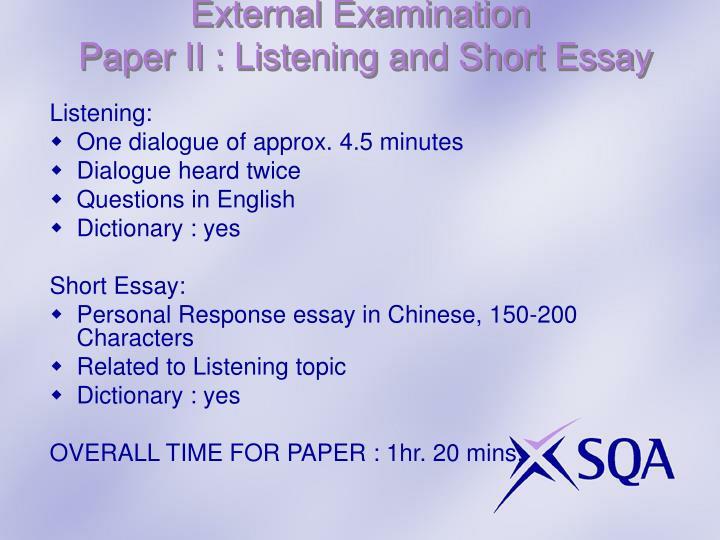 External Examination