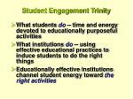 student engagement trinity