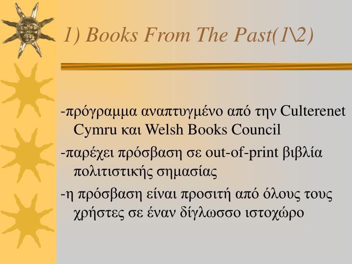 1) Books From The Past(1\2)