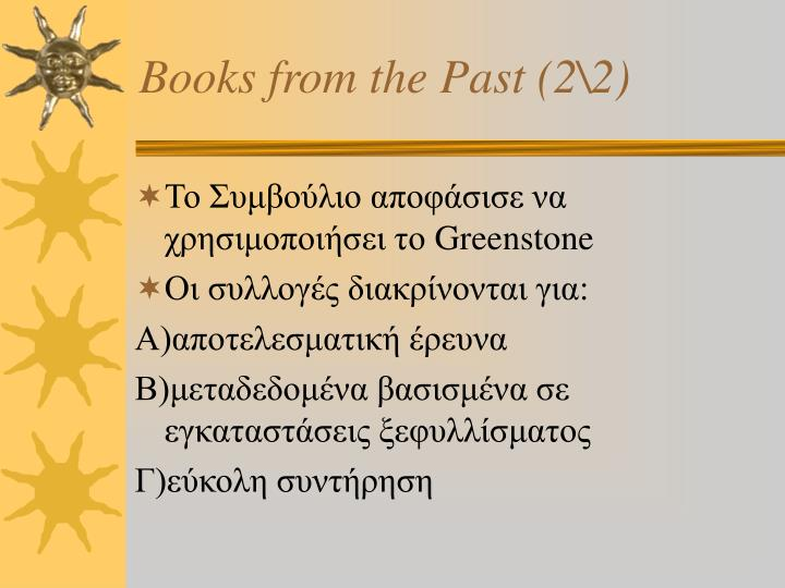 Books from the Past (2\2)