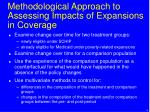 methodological approach to assessing impacts of expansions in coverage