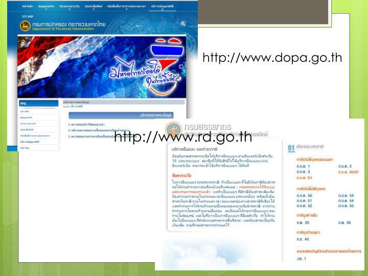 http://www.dopa.go.th