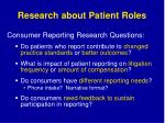 research about patient roles
