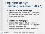 empirisch analyt erziehungswissenschaft 2