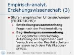 empirisch analyt erziehungswissenschaft 3