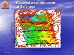 detailed wind resources at zafarana