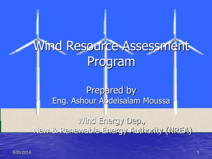 Wind Resource Assessment Program