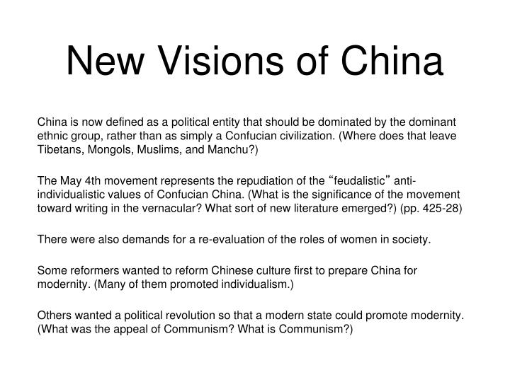 New Visions of China