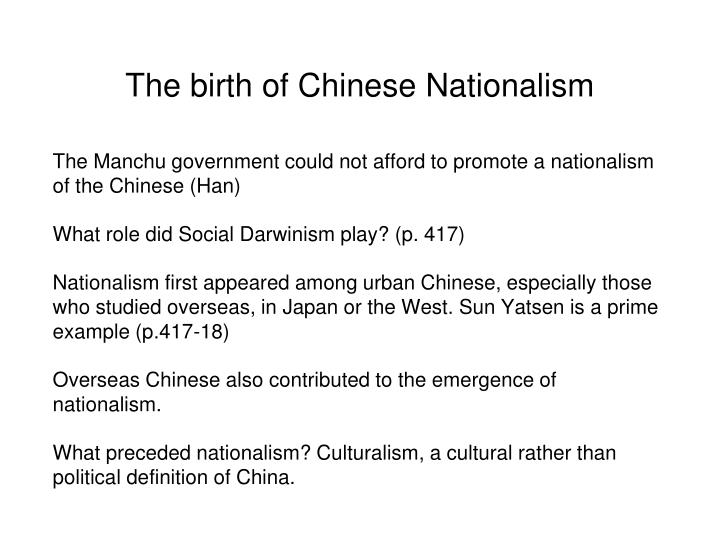 The birth of Chinese Nationalism