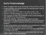 god s foreknowledge