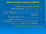 medical subject headings mesh15
