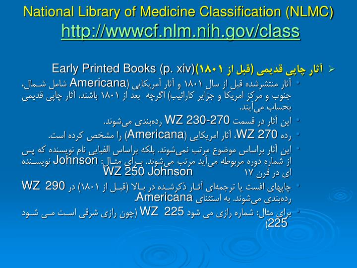 National Library of Medicine Classification (NLMC)
