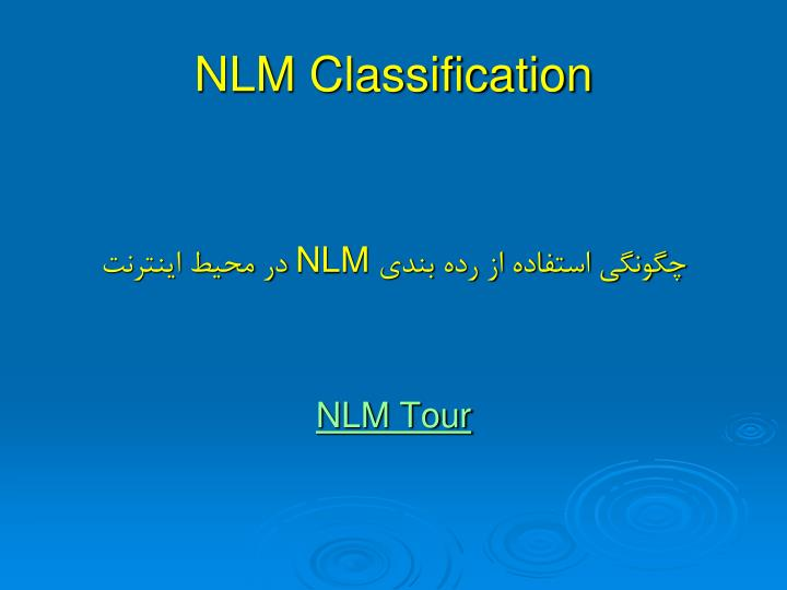 NLM Classification