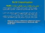 nlm classification2